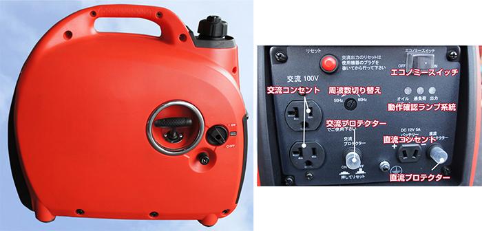 インバーター発電機(2kva 定格1600va)